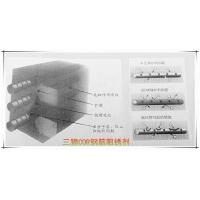 鋼筋阻銹劑 鋼筋阻銹劑價格 海工混凝土添加劑