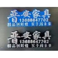 五一乐享济南办公家具厂家促销