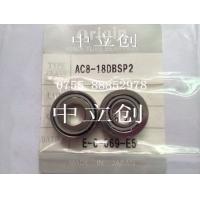 角接触轴承AC8-18 Origin轴承