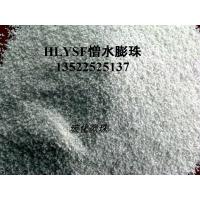 北京HLYSF憎水膨珠保溫