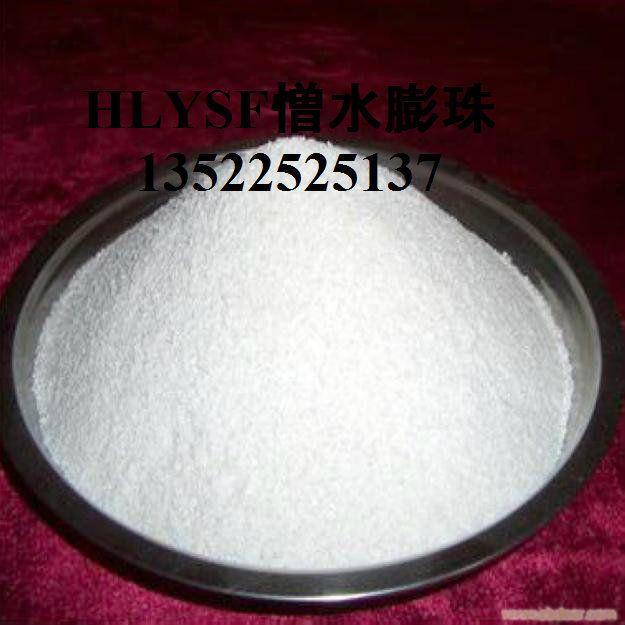 北京憎水膨胀保温砂浆