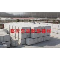 批发蒸压加气混凝土(AAC)砌块加气块