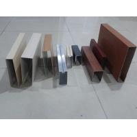 优质热镀锌铁板铝方通/铝方通厂家