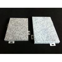 大理石纹铝单板 广东专业生产厂家