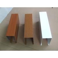 铝板铝方通、铝板木纹铝方通