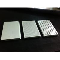 新颖镂空雕花铝单板、镂空雕花铝单板