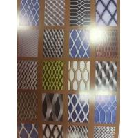 铝合金窗花产地、环保铝合金窗花