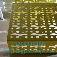 奥迪4s店梯形穿孔铝板/穿孔铝板欧佰厂