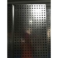 传祺金属镀锌微孔钢板