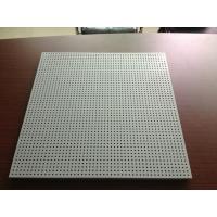 铝扣板厂家/欧陆铝扣板联系电话