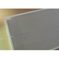 铝合金扣板介绍、专卖铝合金扣板