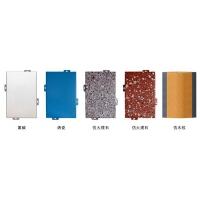 双曲铝单板、哪里买铝单板便宜