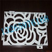 广东双曲铝合金雕花板、广东幕墙铝合金雕花板