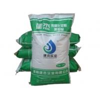 建杰预糊化淀粉,可增加强度,易施工