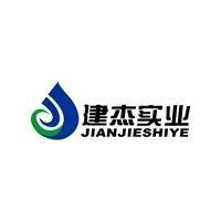 河南建杰事业有限公司