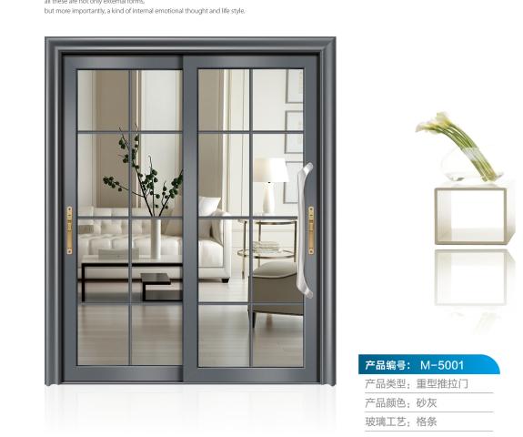 德来客推拉门,平开门,阳光房,吊趟门,铝合金门窗,平开窗