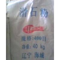 辽宁海城滑石粉800目