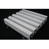 U型铝方通 40×120铝方通  生产各种型号铝方通