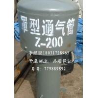 02S403罩型通气管批发价格