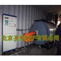 北京燃油热水锅炉 燃气热水锅炉 供暖锅炉