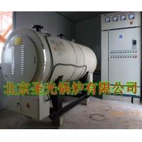 北京全自动电热水洗浴锅炉 电热水供暖洗浴锅炉