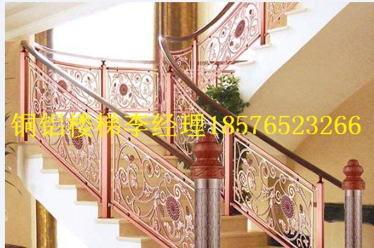 铜艺楼梯,铜楼梯扶手,定制楼梯,金斯顿铜艺楼梯品牌