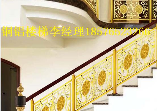 铜铝楼梯酒店别墅工程楼梯金斯顿铜艺
