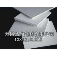 PVC广告板喷绘 PVC结皮发泡板