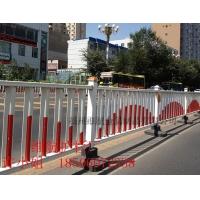 市政护栏 道路护栏 防撞护栏