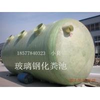 玻璃钢化粪池BZHC-030