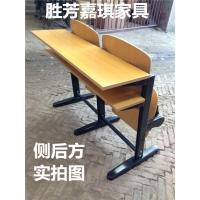 阶梯教室排椅  会议椅 连排椅