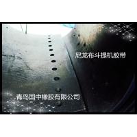 上塔_提升机皮带/胶带