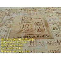 砂岩砖、外墙平板装饰、天然砂岩浮雕