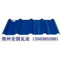 供应ASA树脂瓦厂家,PVC防腐瓦价格