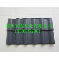 合成树脂瓦规格,ASA树脂瓦