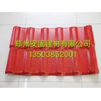 树脂瓦品牌首选安固,专业级树脂瓦生产厂家