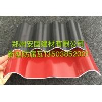 PVC塑钢瓦寿命及规格,复合塑钢瓦厂家