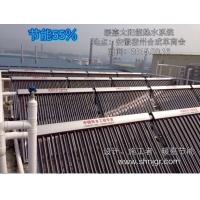太阳能中央热水系统 大型热水工程销售 太阳能热水节能改造
