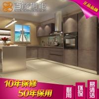 广州不锈钢橱柜定制 抗指纹不锈钢门板系列橱柜