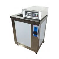 供应大型标准型单槽超声波清洗机