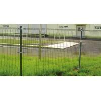 双圈护栏网,机场护栏网,公园护栏网创翔