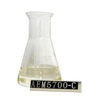 光油防霉抗菌剂