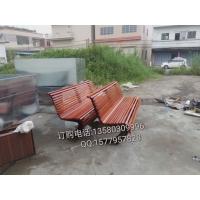 室外成品座椅,木制公园椅,户外园林椅