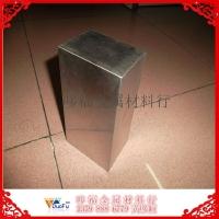 SKH-9模具钢材价格 高速钢SKH-9钢材 SKH-9钢材