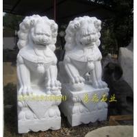 西安鑫磊石业汉白玉石狮子