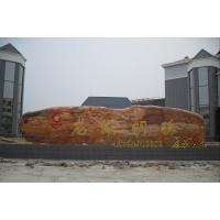 长度6米景观石现货/景观石刻字