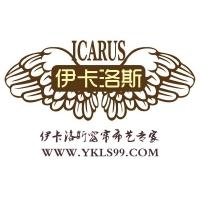 上海源亨装饰材料有限公司