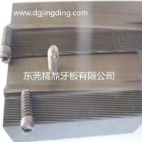 不锈钢材质螺丝牙板 弹簧材质螺丝牙板 搓牙板定制商家