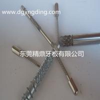 车轴材质螺丝牙板   加硬材质螺丝牙板   供应精鼎牙板