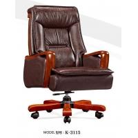 西安大班椅 时尚牛皮办公椅老板椅转椅